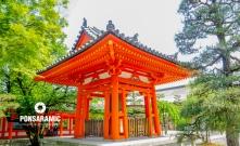 Pagoda, Kyoto (Watermarked)