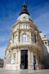 Spain Cartegna - Town Hall (Watermarked)