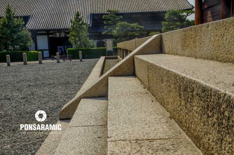 Temple Steps, Kyoto (Watermarked)